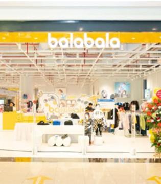 巴拉巴拉品牌进驻越南市场 连开三店
