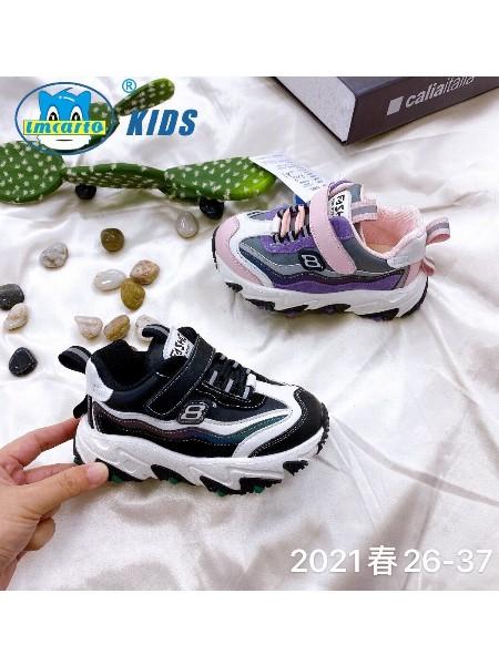 �{�特工潮童童鞋品牌2020冬季新品