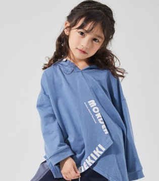 NNE&KIKI色彩丰富的时尚单品 点亮你的新年