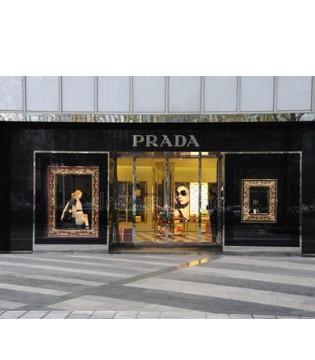 意大利奢侈品集团Prada出售米兰Via Spiga物业