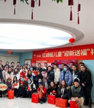 温州红蜻蜓携手全体员工给大家拜年啦!新年快乐!