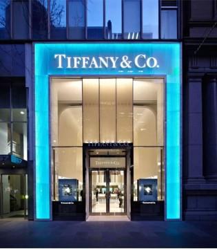 LVMH集团以158亿美元成功收购Tiffany