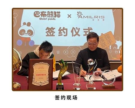 """安米莉 21""""秋+羽绒品鉴会""""完美呈现!"""
