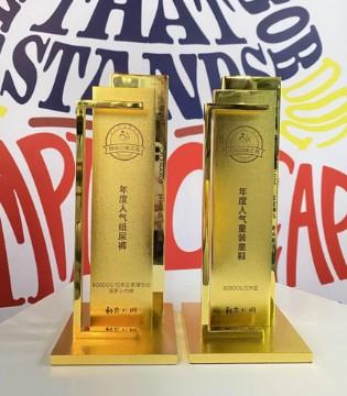 BOBDOG荣获育儿网—2020年度两项大奖