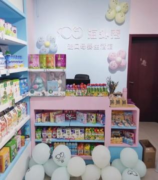 创业心路 新西兰留学回国开母婴店 让家乡与世界接轨