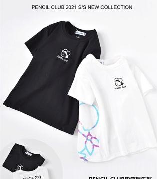 PENCIL CLUB心动预警一份特别的情人节礼物 安排!