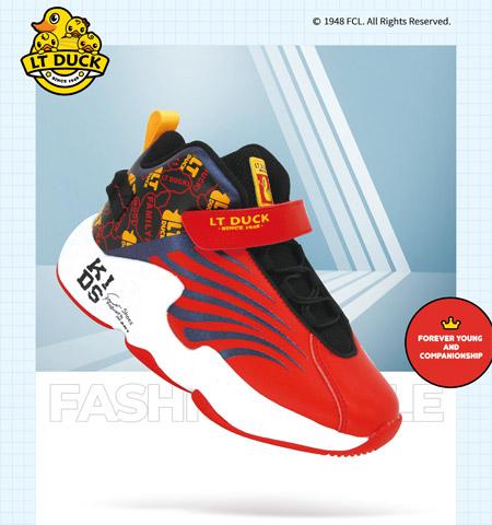 注重孩子足部发育 运动鞋的选择很重要