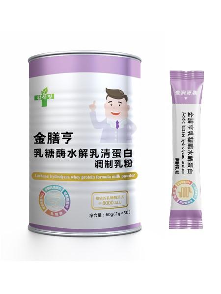 金膳亨乳糖酶水解乳清蛋白调制乳粉
