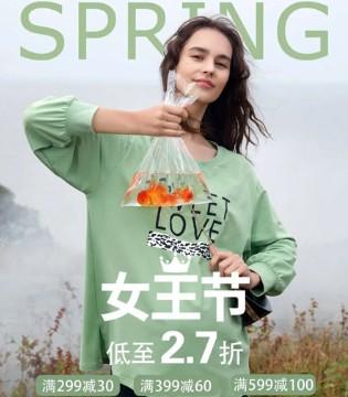 "HappyHouse:3.8 女王驾到 不得无 ""礼"" !!!"