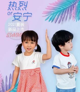 热烈or安宁 优儿宝贝&哎蔴蔴 夏一波上新