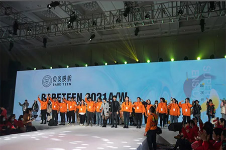 贝贝�q妮【超次元】2021秋・羽绒新品发布会圆满落幕!