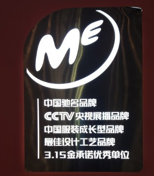 3月17日洛小米chic中国国际服装博览会重磅开启!