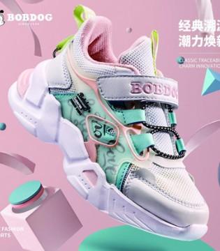 BOBDOG巴布豆健康舒适的运动鞋 让你个性满满!