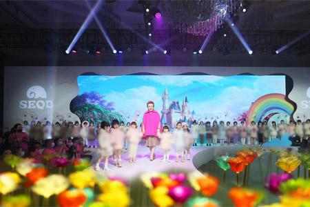 彩虹之约 小象Q比2021秋冬新品发布会暨订货会盛大开幕
