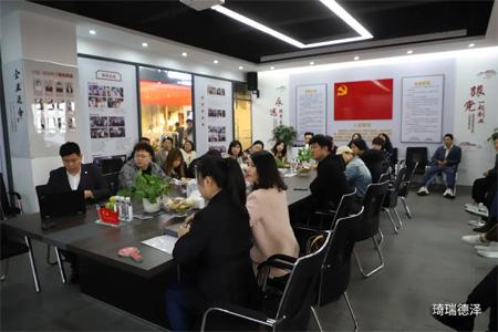 中国・琦瑞德泽 2021年冬季审版会圆满成功