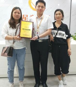 热烈祝贺湖南蒋姐与宾果童话签约成功!预祝开业大吉!