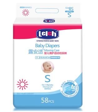 安全舒适的纸尿裤 让宝贝健康快乐成长