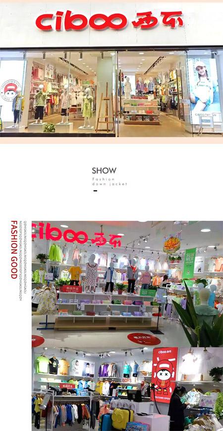 势不可挡! CIBOO新店开业又双叒叕来啦!