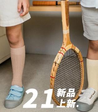 NOVESTA21SS 儿童款童鞋新品上新!