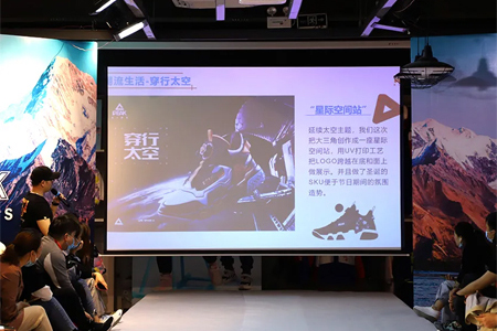PEAK KIDS匹克2021Q4冬季新品订货会正在火热进行中!