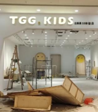 初夏的时光里 我们迎来30家新伙伴----TGG·KIDS