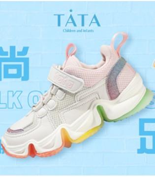 TATA童鞋时尚新品 保护孩子足部健康