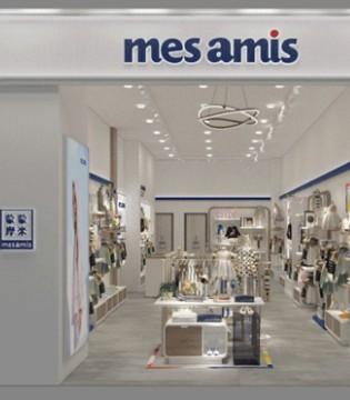 喜迎五一 恭喜蒙蒙摩米两家新店即将盛大开业!