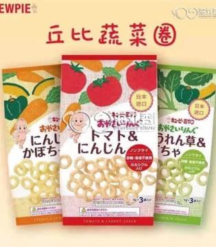 海外秀上新啦!营养又美味的小零食 增加宝宝胃口