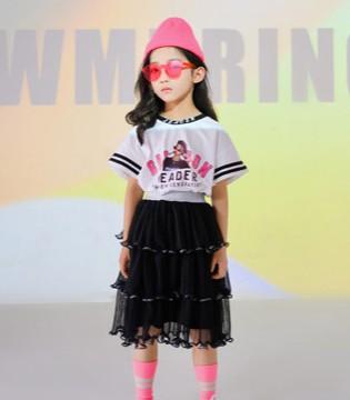 西瓜王子时尚服饰 教你如何穿搭!