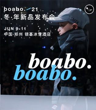 相�s�州 boabo.�����2021冬新品�l布即�⒙≈亻_��!