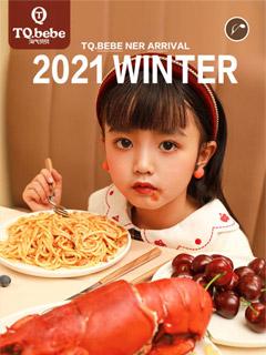 相约长沙 淘气贝贝2021冬季新品发布会即将开启!