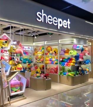 Sheepet店铺升级 打造让消费者流连忘返的购物体验!