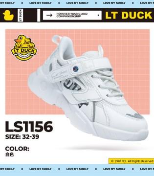 小黄鸭运动鞋 颜值与舒适并存 宝贝们穿了都说好!
