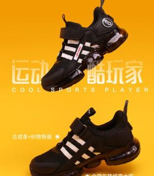 红蜻蜓童鞋 确保舒适性和安全性