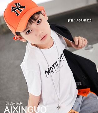爱心果轻奢时尚的品味,让孩子走向潮流时尚的前卫