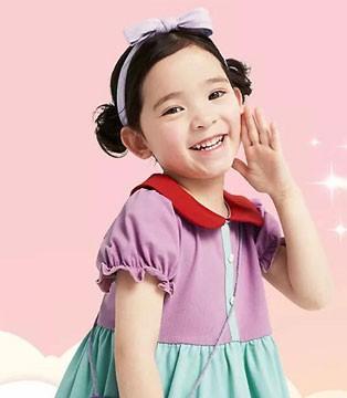 快 和笛莎一起做个可爱的小公主吧