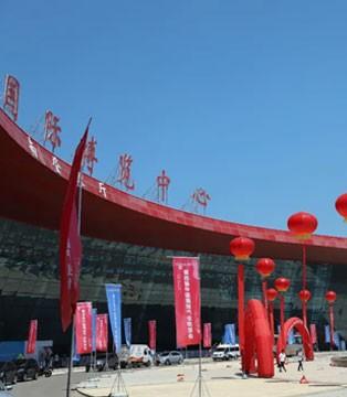 中国·琦瑞德泽【瑞牌】受邀参加青岛第三届童博会