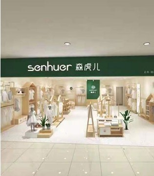 喜讯!森虎儿将于七月初在重庆名扬百货新店盛大开业!