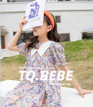 TQ.BEBE 缤纷夏日 把时尚、精致拿捏准了