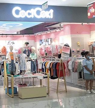 可趣可奇童装贵州平坝店开业啦!超时尚 巨好看!