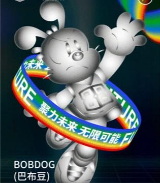 巴布豆2022春夏新品发布会即将揭晓 期待您的到来