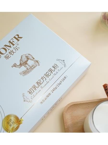 伊犁雪莲乳业骆驼养殖基地 驼牧尔骆驼奶粉加盟流程