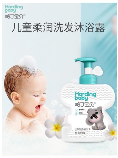 哈丁宝贝婴童用品