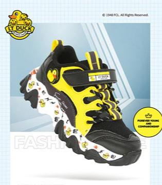 休闲个性童鞋 保护孩子足部更安全