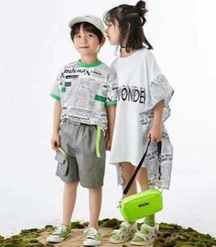 潮童时尚穿搭攻略来了!中启服饰助力圆满你的时尚梦