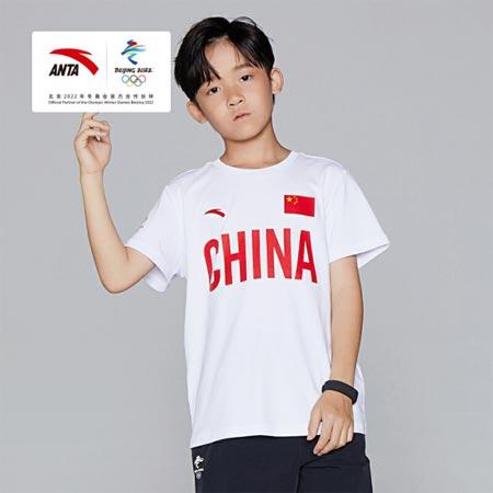 关注儿童未来:安踏儿童在童装品牌2020年排名位列第二