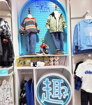 可趣可奇 江西樟树店:时尚新店开业 可爱又有趣的童装