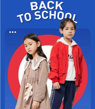 【蜻蜓小课堂】临近开学 家长怎样帮助孩子迎接开学?