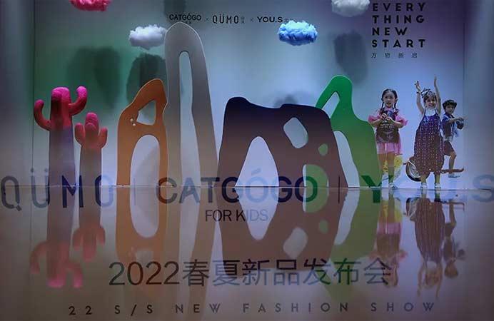 2022 卡姿果果新品发布会(嘉兴站)圆满成功