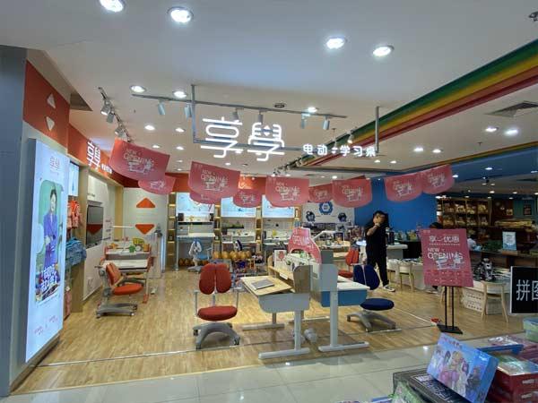 开业啦 电动学习桌品牌享学开展多家新店 欢迎您的到来